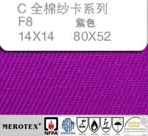 紫色240克全棉纱卡