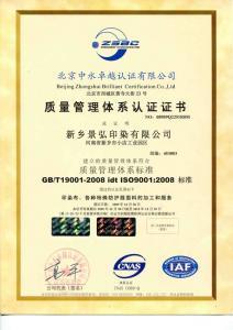 2012小版iso中文版