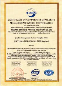 2016英文版ISO质量体系认证